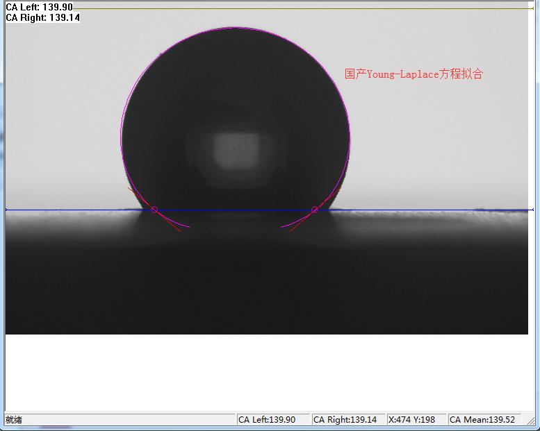 接触角分析软件